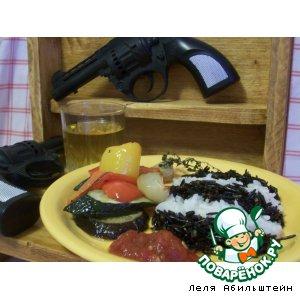 Рецепт Ризотто-зебра из дикого риса с запеченными овощами