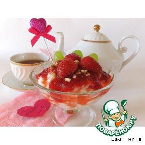 """Рецепт Завтрак """"Я тебя Лю... !!!!!!!!!!!!!"""""""