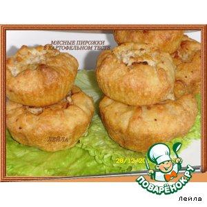 Рецепт Мясные пирожки в картофельном тесте
