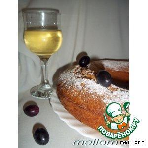 Рецепт Кекс на белом вине с виноградом