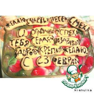 Рецепт Завтрак для Любимого Папули