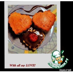 Рецепт С любовью! Нежные кексики на завтрак разбудят сладким ароматом