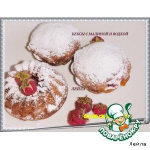 Рецепт Порционные кексы с малиной и водкой