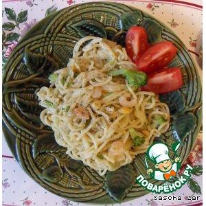 """Рецепт Спагетти с креветками и овощами """"Быстрее не бывает"""""""