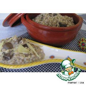 Рецепт Орзотто (перлотто)  с лесными грибами
