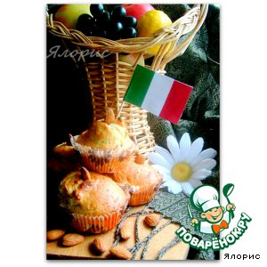 Рецепт Кексы с орехами и цукатами (Dolci con frutta candita e noci)