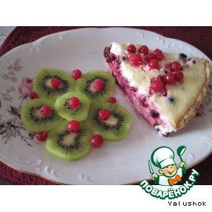 """Рецепт Чизкейк с ягодами черной и красной смородины """"Фейерверк вкуса """""""