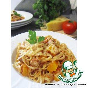 """Рецепт """"Pasta con zucca e carne"""" - паста с тыквой и мясом"""