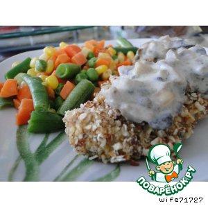 Рецепт Куриные грудки в панировке со сливочным соусом