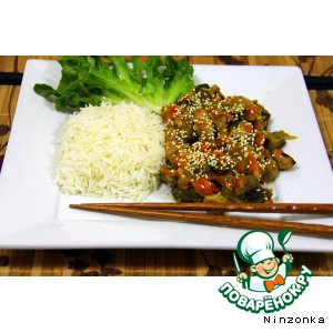 Рецепт Сладко-кислый баклажан с курицей