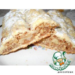 Рецепт Барурик