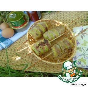 Рецепт Кабачки на шпажках для пикника