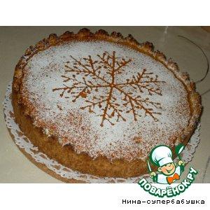 Рецепт Тыквенно-маковый тарт