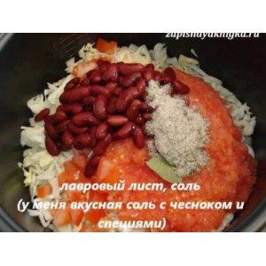 Рецепт Постные щи в мультиварке из свежей капусты с фасолью