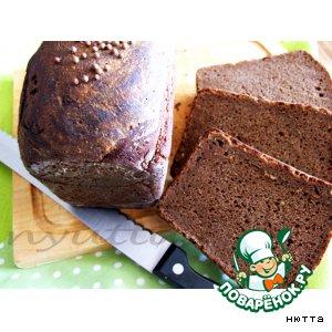 Рецепт Бородинский хлеб на советской ржаной закваске
