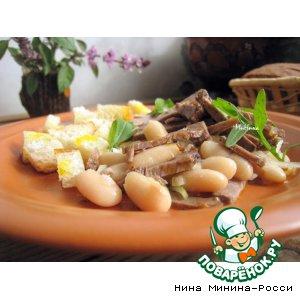 Рецепт Салат мясной с белой фасолью