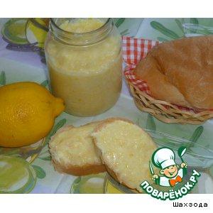 Рецепт Лимонное масло на завтрак