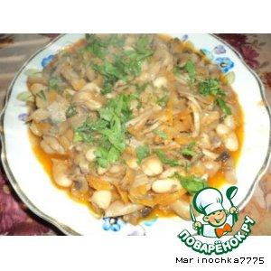 Рецепт Фасоль с грибами в томате