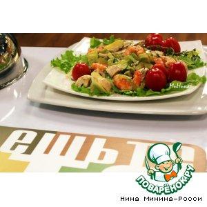 Рецепт Салат с креветками и овощами