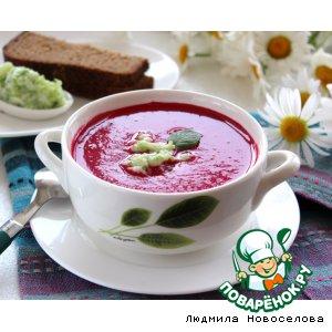 Рецепт Свекольно-яблочный суп-пюре
