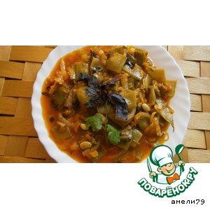 Рецепт Зеленая фасоль по-осетински