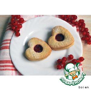 """Рецепт Печенье """"Сердечки"""" с джемом из красной смородины"""