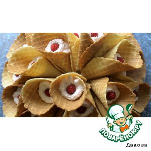 Рецепт Вафельный рожок с белково-желейным кремом