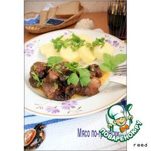 Картофельный рулет мясом рецепт с фото - Рецепты с мясом