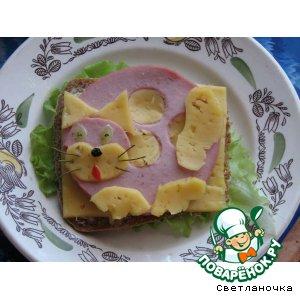 """Рецепт Бутерброд """"Котeночек"""""""