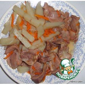 Куриные желудки в горшочке рецепт с фотографиями пошагово