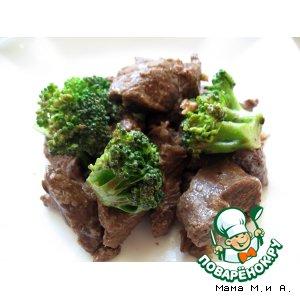 Рецепт Говядина с брокколи по-китайски