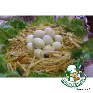"""Рецепт Салат гнездо """" Альпийской птички"""""""
