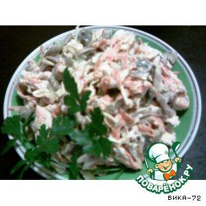 Рецепт Салатик из курицы и маринованых грибочков с морковкой