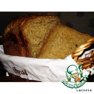 Рецепт Ароматный пряный хлебушек с луком