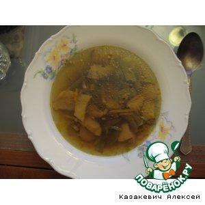 Рецепт Суп из белых грибов с зеленой фасолью