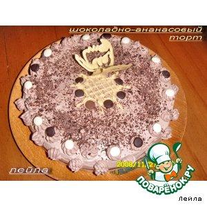 Рецепт Шоколадно-ананасовый торт