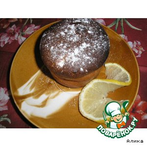 Рецепт Кексы «Лимонное наслаждение»
