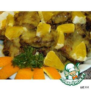 Рецепт Жареная печеночка с апельсиновым соусом