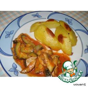 Рецепт Цуккини  с томатами  по-итальянски  и печеной картошкой