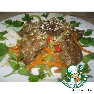 Рецепт Говяжья печень с овощами и кунжутом