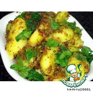 Рецепт Картофель в индийском стиле