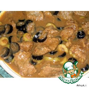 Рецепт Говядина с кориандром и оливками