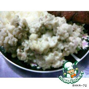 Рецепт Жареная цветная капуста с авокадо