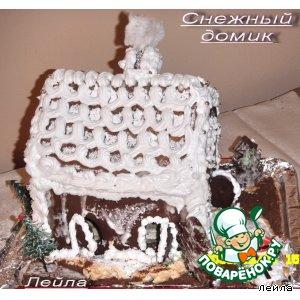 Снежный домик вкусный рецепт с фото