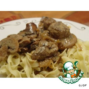 Бефстроганов домашний рецепт приготовления с фото пошагово как готовить