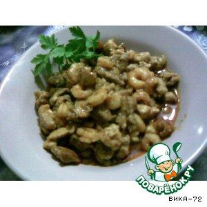 Рецепт Курица с креветками и карри