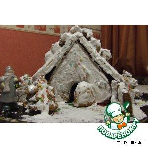 Рецепт Рождественский пряничный домик