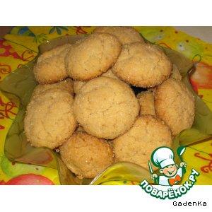 Рецепт Рассыпчатое печенье со вкусом халвы