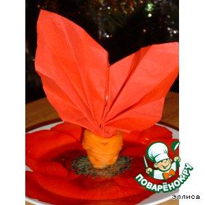 Рецепт Кольца для салфеток из моркови-1