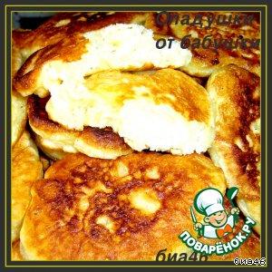 Рецепт Оладушки от бабушки